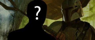 Кто появился в конце 5 серии сериала «Мандалорец»?