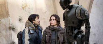 Звезда «Изгоя-один» хочет вернуться к «Звездным войнам»