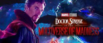 Как «Доктор Стрэндж 2» может изменить всю киновселенную Marvel