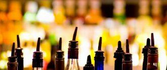 ТОП 10 лайфхаков, как правильно пить алкоголь: советы перед праздниками