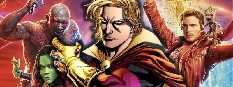 Зак Эфрон должен сыграть Адама Уорлока в «Стражах галактики 3»