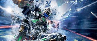 Утечка. Дата выхода обновленной Vanquish на PS4 и Xbox One