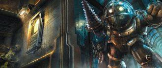 BioShock 4 выйдет раньше, чем все думают