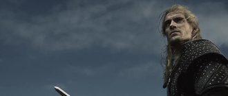 Будут ли у Геральта два меча в сериале «Ведьмак»