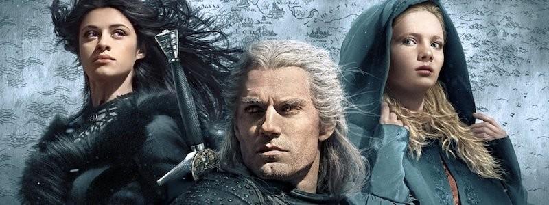 Сериал «Ведьмак» экранизирует только часть первой книги