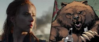 Медведь Урса замечен в фильме «Черная вдова»