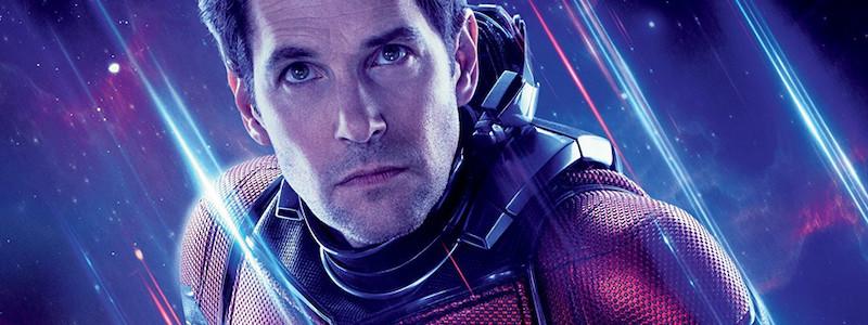 Армию Человека-муравья вырезали из «Мстителей: Финал»