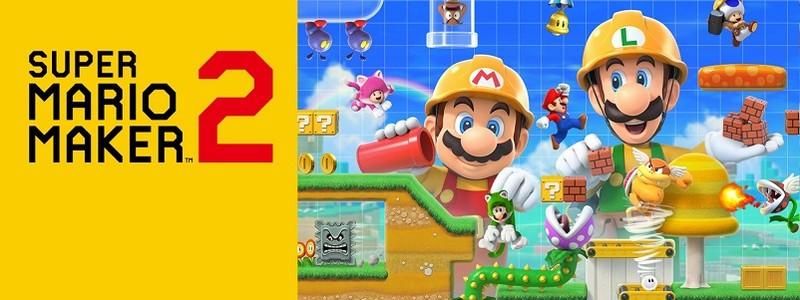 Линк появится в обновленной версии Super Mario Maker 2