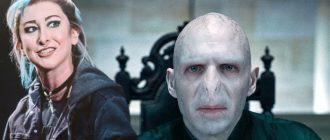 Как дочь Волан-де-Морта вписывается в мир «Гарри Поттера»