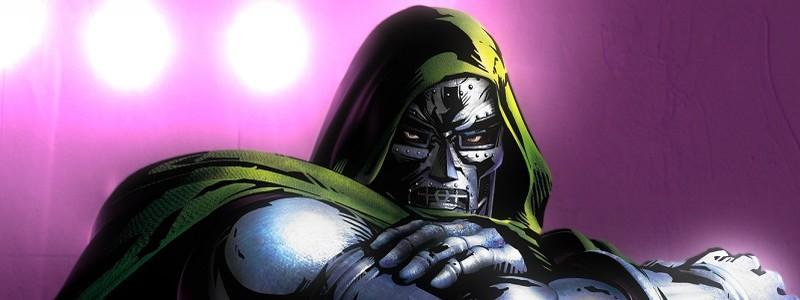 Marvel раскрыли лицо Доктора Дума
