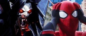 Человек-паук на слитом кадре фильма «Морбиус»