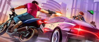 Раскрыто, когда выйдет трейлер Grand Theft Auto 6