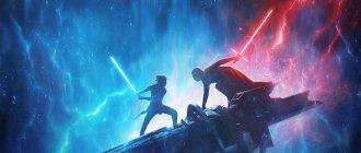 Оценка «Звездных войн 9: Скайуокер. Восход» самая низкая среди серии