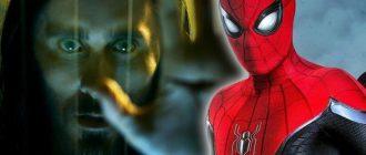 Исправленный плакат с Человеком-пауком из «Морбиуса»