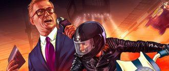 Студия Rockstar тизерит GTA 6