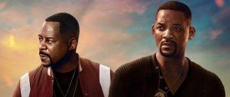 Режиссеры «Плохих парней навсегда» могут снять фильм Marvel