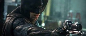Раскрыт изначальный дизайн костюма Бэтмена Бена Аффлека