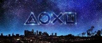 Презентации PlayStation снова не будет на E3 2020