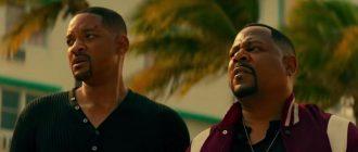 Честное мнение о фильме «Плохие парни навсегда». Уилл Смит вернулся?