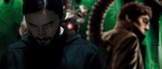 Подтверждено, появится ли Доктор Осьминог в «Морбиусе»
