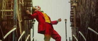 «Оскар-2020»: «Джокер» получил больше всех номинаций, у «Мстителей» лишь одна