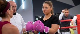 Актрисы «Холопа» и «Интернов» встретятся на боксёрском ринге в сериале «Фитнес»
