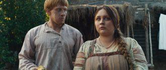 В России сняли достойное кино: «Холоп» превзошёл результаты «Аватара» и «Движения вверх»