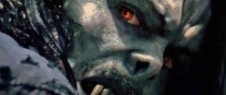 Посмотрите первый трейлер «Морбиуса» на русском