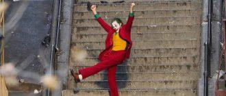 «Джокер» выиграл несколько наград на «Оскаре 2020»
