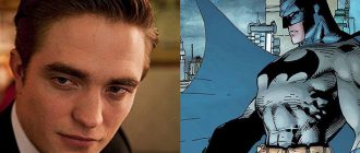 Первый официальный взгляд на Роберта Паттинсона в роли Бэтмена