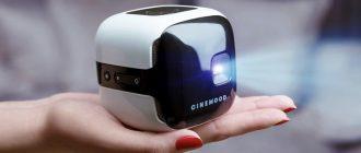 Начались продажи первого в мире VR-проектора в re:Store