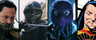 Все раскрытые злодеи 4 Фазы киновселенной Marvel