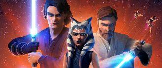 Как смотреть 7 сезон сериала «Звездные войны: Войны клонов» онлайн