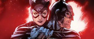 Женщина-кошка беременна ребенком Бэтмена