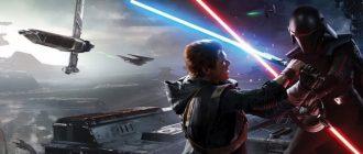 Недавно была отменена игра по «Звездным войнам»