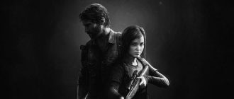 Новая распродажа в PS Store: The Last of Us, Metro Redux и другие ремастеры