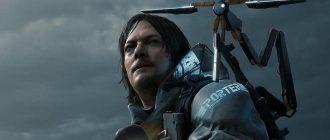 Новая распродажа PS Store посвящена Дню защитника Отечества