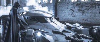 Бэтмобиль Бэтмена заметили на улицах России