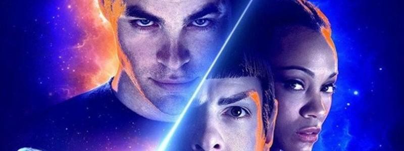 Подтвержден новый фильм и сериалы «Звездный путь»