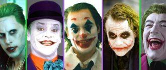 Все Джокеры из кино на одном постере