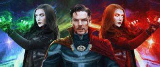 Этот постер «Доктора Стрэнджа 2» тизерит Кошмара в MCU