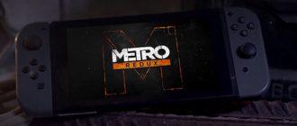 Честное мнение о «Метро 2033: Возвращение» для Switch