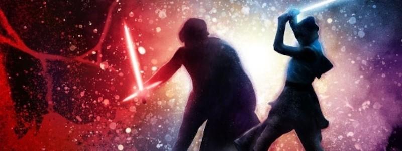 Посмотрите трейлер «Звездных войн: Высшая Республика»