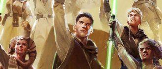 Первый взгляд на джедаев из «Звездных войн: Высшая Республика»