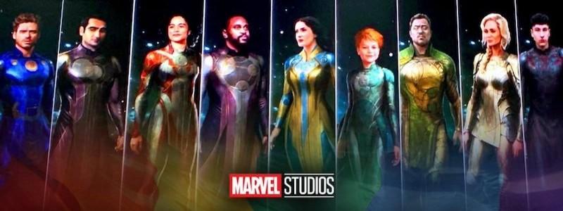 Раскрыт первый супергерой-гей в киновселенной Marvel