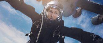 Съемки «Миссии невыполнима 7» приостановлены из-за короновируса