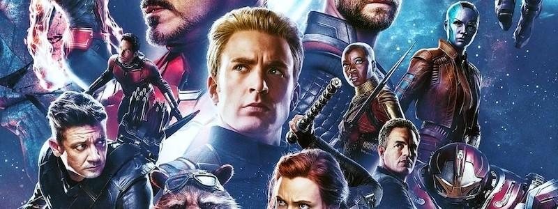 Раскрыт новый член Мстителей в киновселенной Marvel