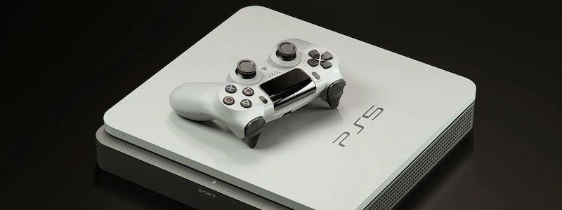 Почему PlayStation 5 будет стоить дорого