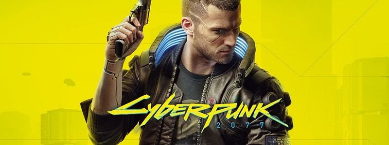 Cyberpunk 2077 выйдет на PlayStation 5 и Xbox Series X