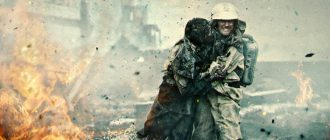 Посмотрите трейлер фильма «Чернобыль: Бездна» от Козловского
